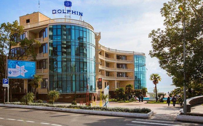Гостиница «Дельфин» Сочи | Center Travel LLC® | Главная