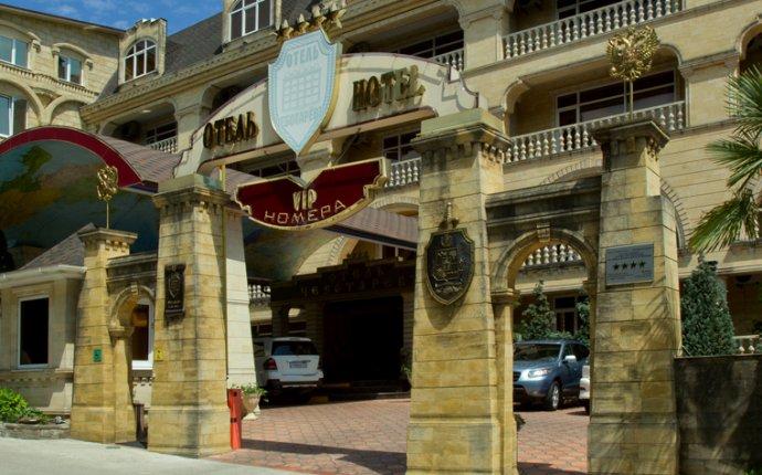 Гостиничный комплекс в Сочи — комфортный отель с огромным