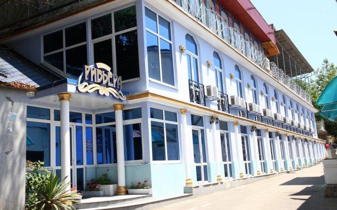 Курортный отель Гостиница Ривьера (Россия Сочи) - Booking.com