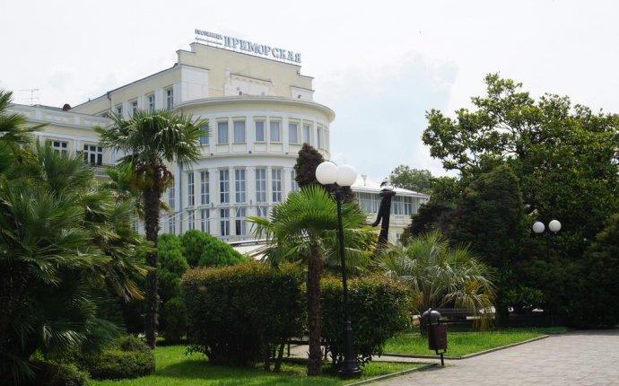 Отель Гостиница Приморская (Россия Сочи) - Booking.com