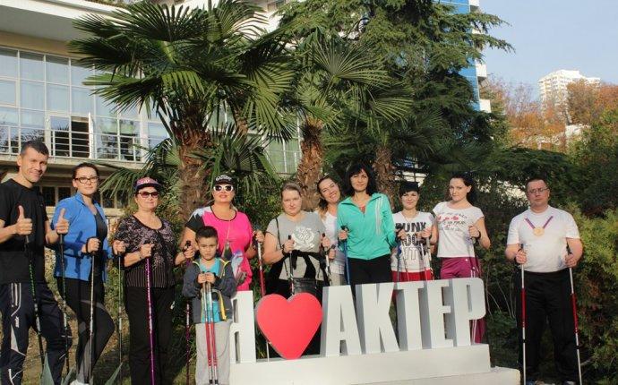 Санаторий Актер - отдых и лечение в Сочи