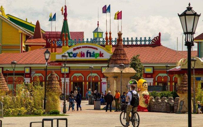 Сочи Парк» вошел в топ европейских парков развлечений (ФОТО, ВИДЕО